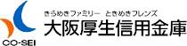 大阪厚生信用金庫