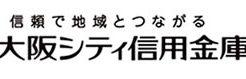 大阪市信用金庫